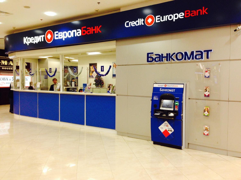 Кредит европа банк орел