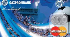 Кредит Газпромбанка для держателей зарплатных карт