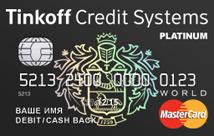 кредитный калькулятор втб банк рассчитать кредит