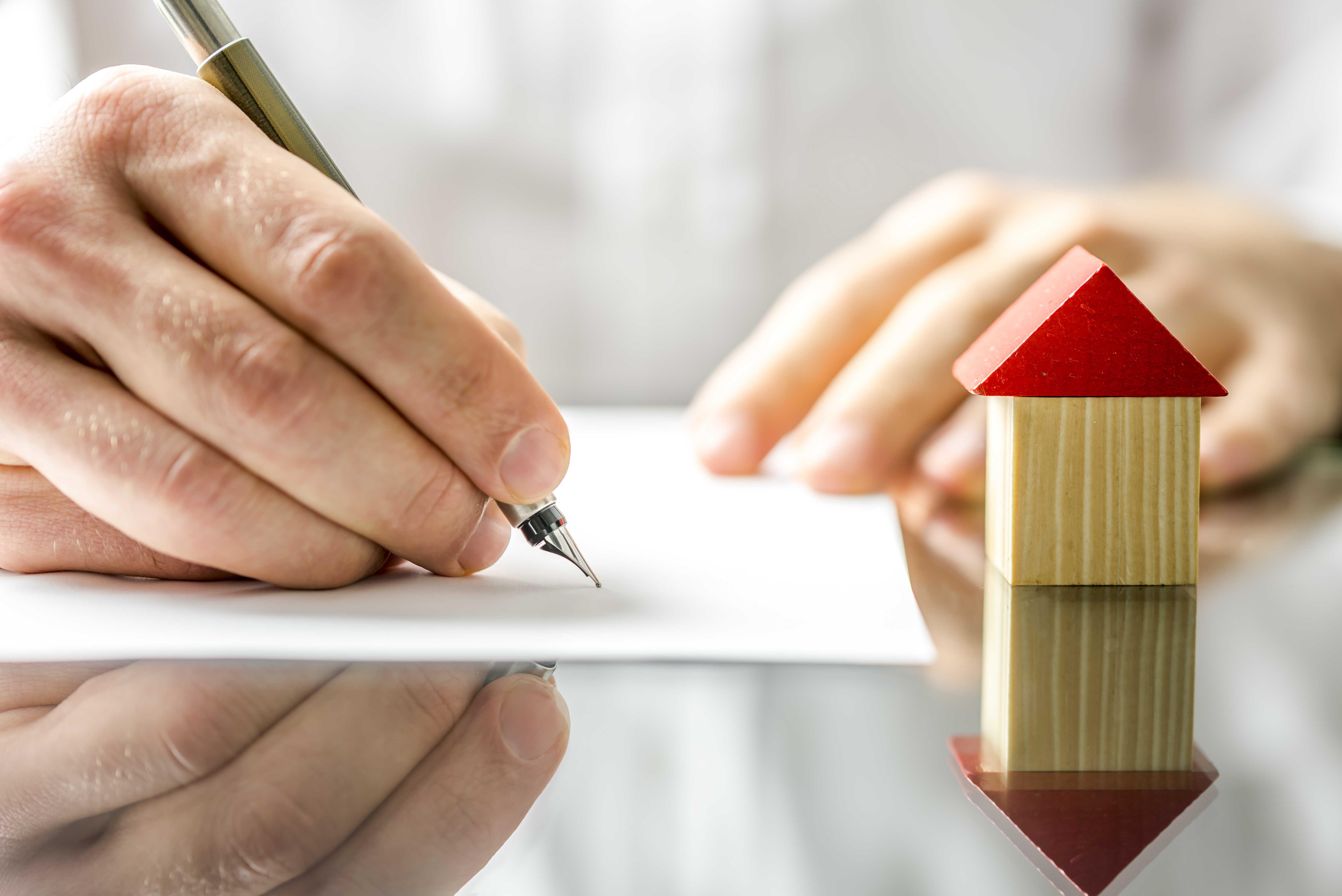 Жилье в обеспечение кредита