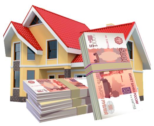 Займ под залог недвижимости калуга