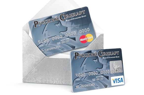 Получить кредит онлайн на карту экспресс волга банк