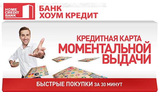 Казино онлайн-платежів кредитною карткою де вулкан відкрито казино