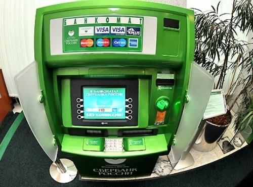 Узнаем задолженность по кредиту в Сбербанке