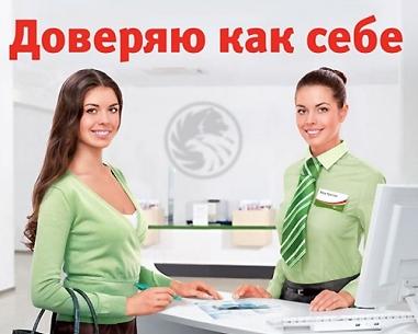 оставить заявку на кредит в банке русский стандарт райффайзенбанк рефинансирование ипотеки других банков физическим лицам