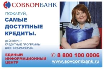 Профсоюз пенсионеров мвд в москве