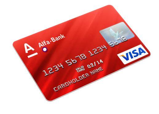 Альфа банк пермь оформить кредитную карту