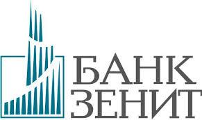 Банк кедр в красноярске потребительский кредит