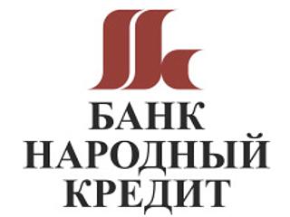 Банк оренбург кредит наличными