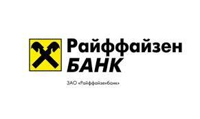 райфайзенг банк в тольятти