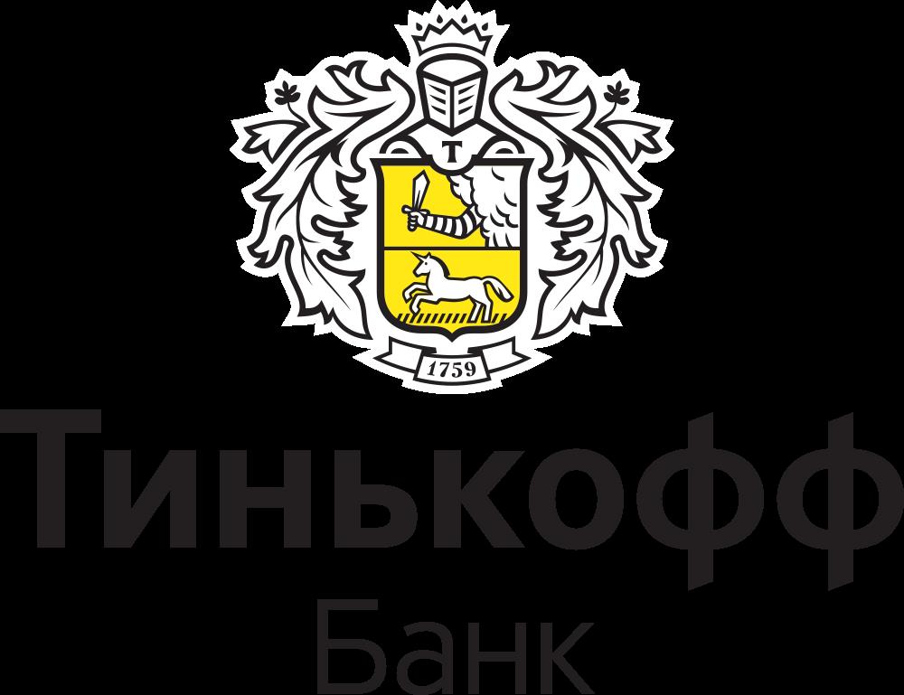 Банк тинькофф комсомольск на амуре
