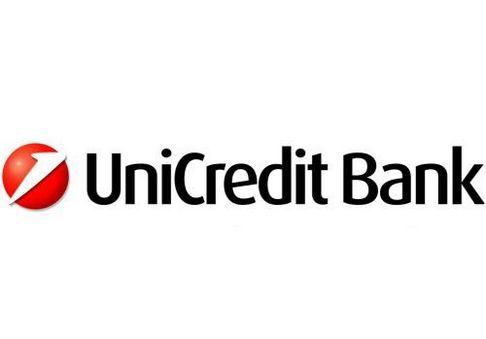 Потребительский кредит в иркутске адреса банков