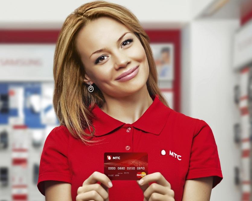 МТС Деньги Zero - кредитная карта со снятием наличных без процентов