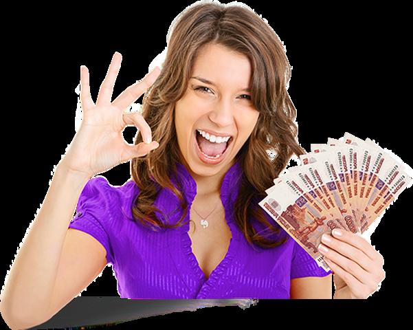 кредит барнаул без справок посчитать долг по кредиту