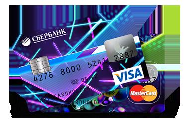 Какой банк даёт кредит без справки о доходах омск
