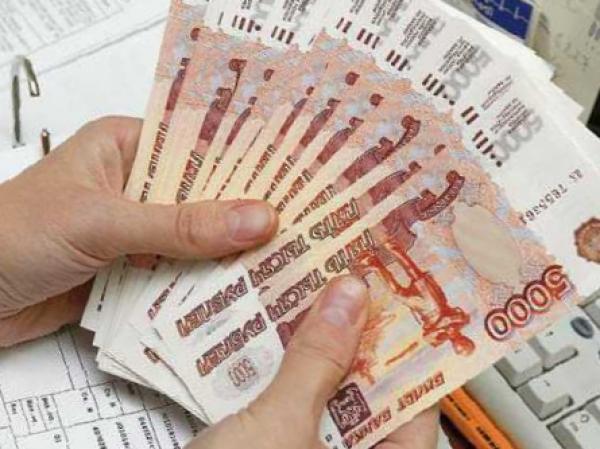 Изображение - Кредит под залог жилья где и в каком банке взять money