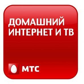 Реальная помощь в получении кредита с плохой кредитной историей без обмана новосибирск