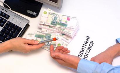 Способы погашения кредитов
