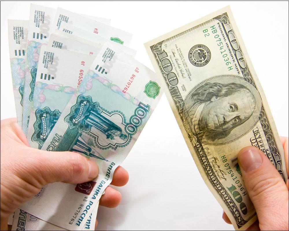 Продать доллары в спб в россельхозбанке