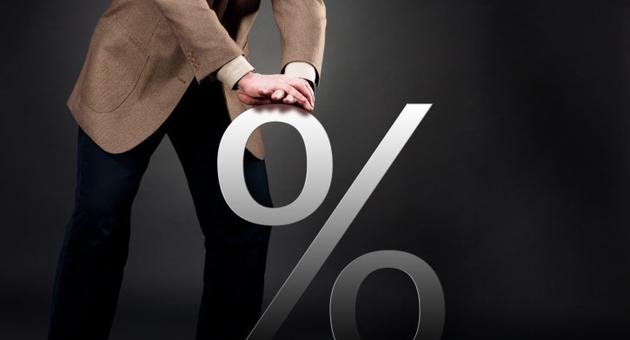 Изображение - Рефинансирование кредита в условиях кризиса r1