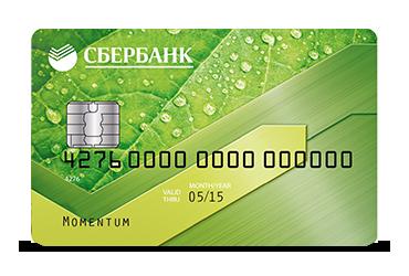 Волгоград как получить дебетовую карту visa classic как получить права на запись на карту памяти