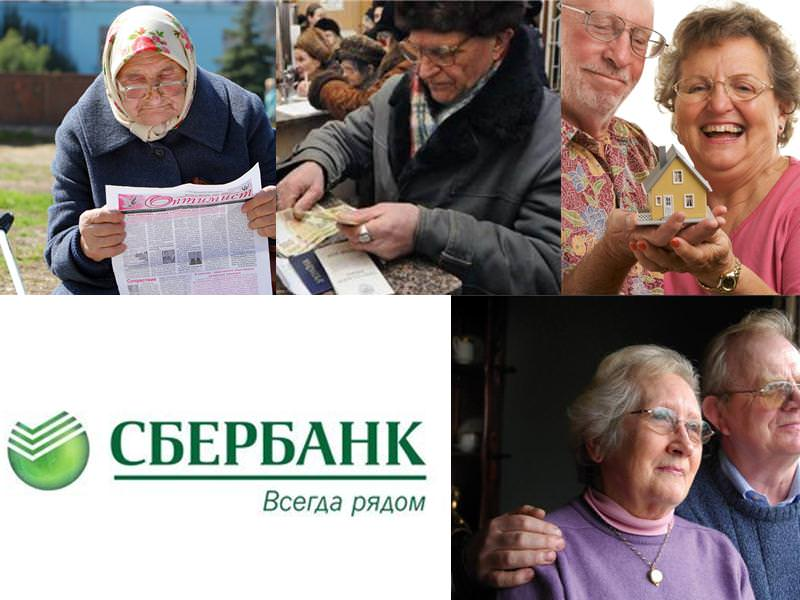 Оставят ли индексацию пенсий работающим пенсионерам