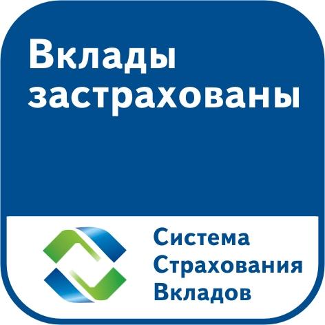Банковские вклады в тольятти на 90 дней