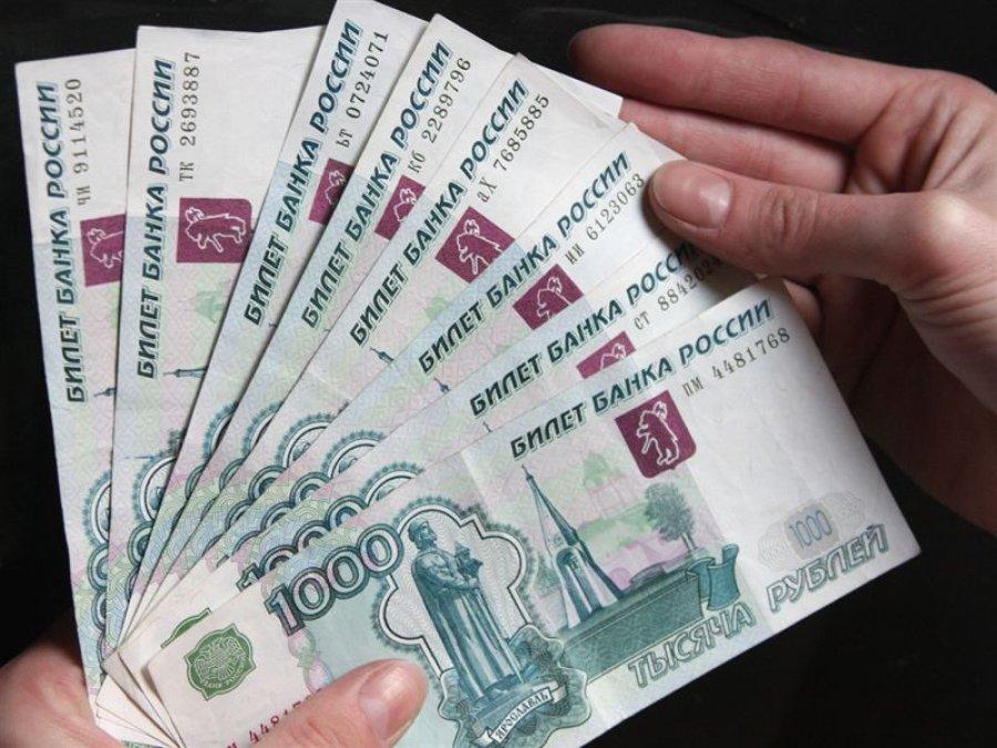 Потребительский кредит в томске 2015 потребительский кредит в набережных челнах сбербанк