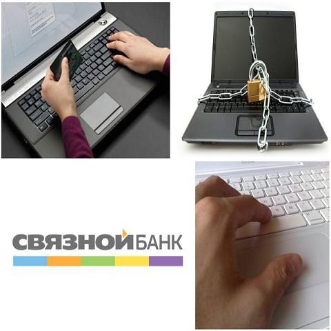 Связной банк онлайн - обзор возможностей системы