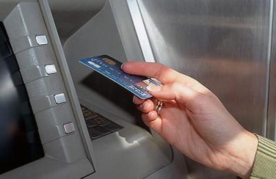 Выписка из Банка по Расчетному Счету образец - картинка 4