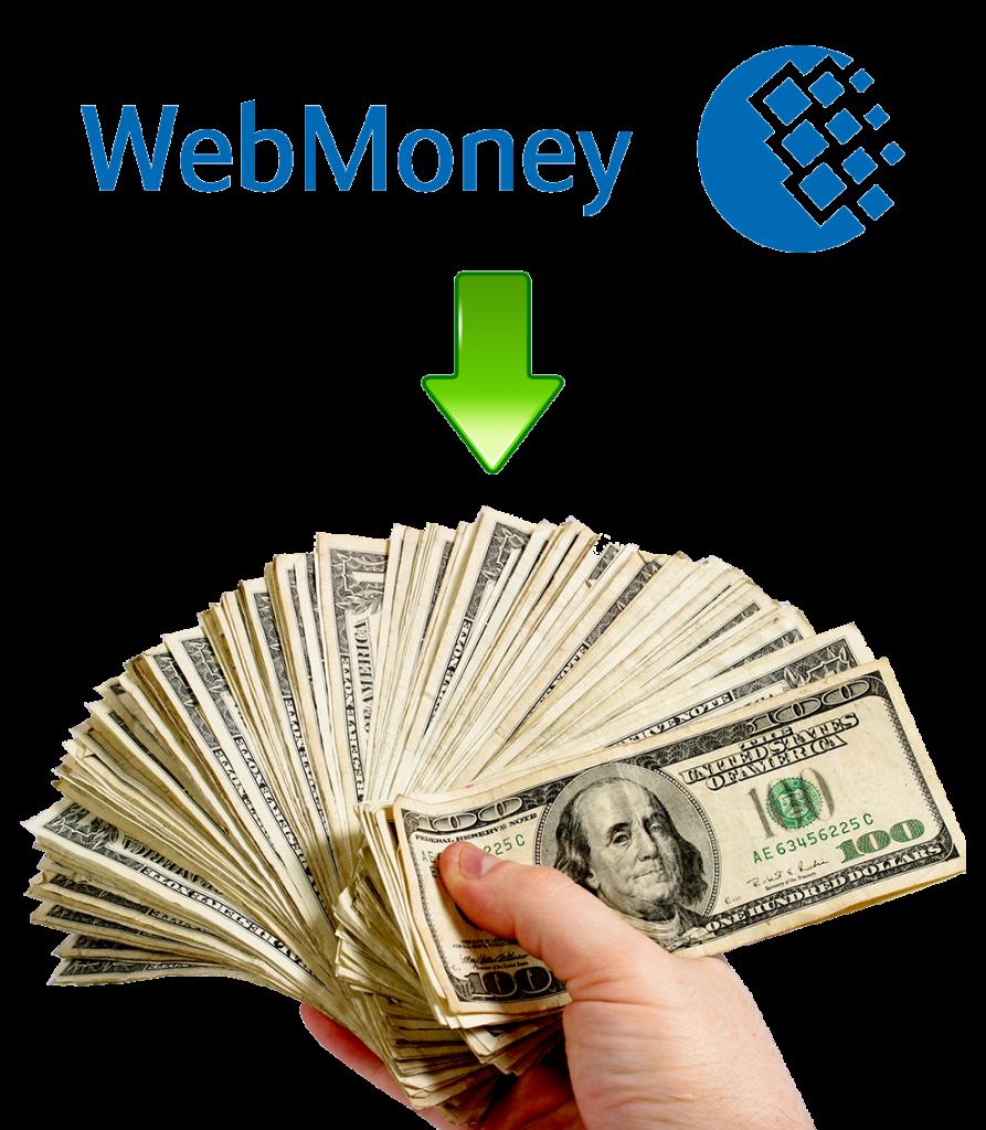 Доллары - деньги - документы - фотоальбомы - goshanchez