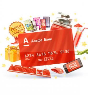 оформить кредитную карту с моментальным решением