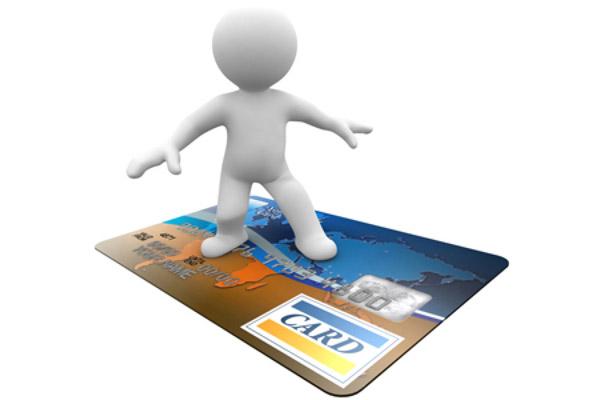Например, по кредитным картам