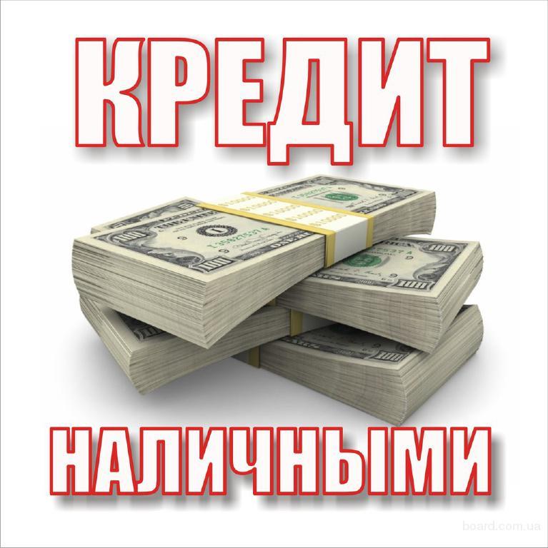 банкоматы хоум кредит в ярославле