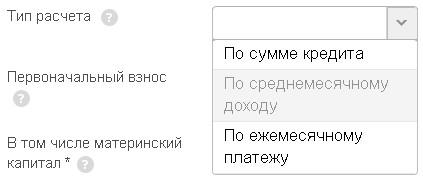 оформить заявку на кредит россельхозбанке в орловской области покровском районе