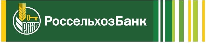 Кредит европа банк ярославль официальный