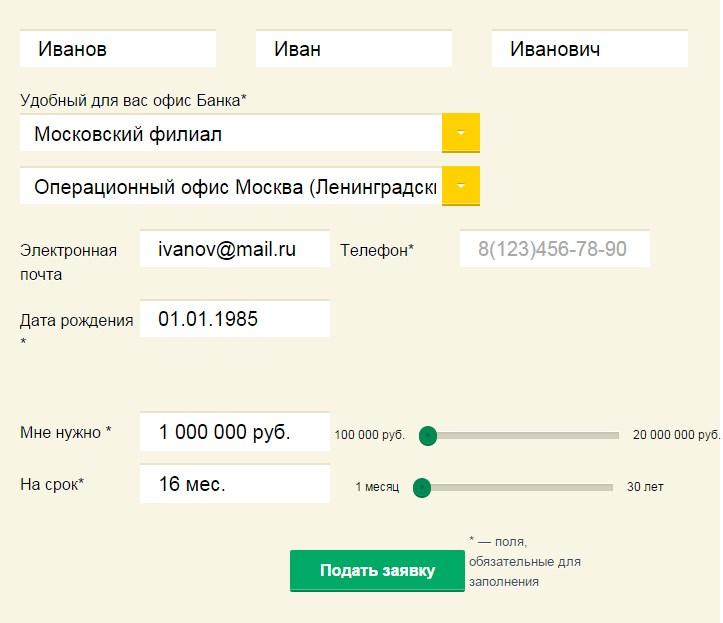 деньги в долг в белоруссіі вк