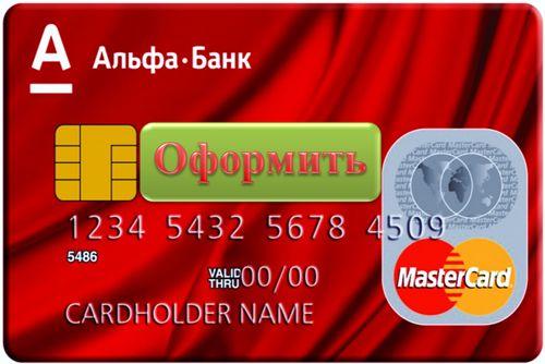 кредит партнер чита займы под мат кап отзывы